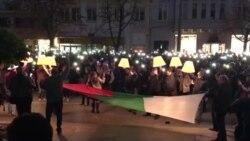 """Да запалим светлина в мрака"". Протестите срещу Гешев"
