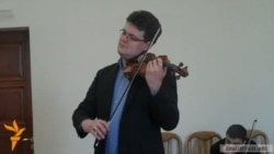 Աշխարհահռչակ ջութակահարի վարպետության դասը Հայաստանում
