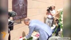Գյումրիում բացվեց փոխգնդապետ Ալեքսան Առաքելյանի անվան պուրակ