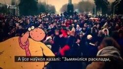 Саўка ды Грышка: Усе пайшлі на суткі