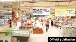 Armenia - A supermarket in Yerevan, April 29, 2021.