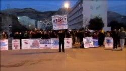 Мостар: Сакаме промени
