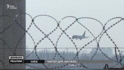 Авіаперевізники з України заробляють на війні в Сирії? (відео)
