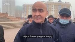 Активисты подали в суд на Токаева и спикеров мажилиса и сената