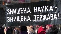 Зі Львова розпочався протест науковців (відео)