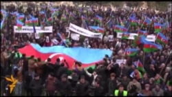 Protest In Baku Against Azerbaijan's Currency Devaluation