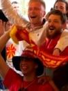 Grab: North Macedonia -- soccer fans, Skopje, 13Jun2021