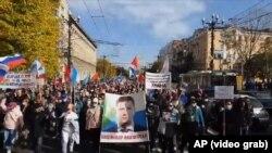 Адзін з ранейшых маршаў пратэсту ў Хабараўску