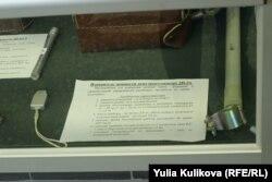 """Василий Найда основал """"Музей ликвидации последствий радиационных аварий"""" в Петербурге в 2007 году"""