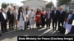 هیئت مذاکره کنندۀ حکومت افغانستان