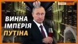 Путін – винороб: кому дісталися найкращі винзаводи Криму?