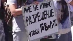 Кыргызстанский законопроект о манипулировании информацией в интернете пересмотрят