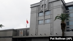 په هیوسټن کې د چین قونسلګرۍ وداني (د ۲۰۱۰ز کال انځور)