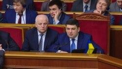Реформи потрібні Україні, а не МВФ – Гройсман (відео)