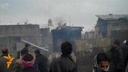 Afghans Protest At Bagram Air Field