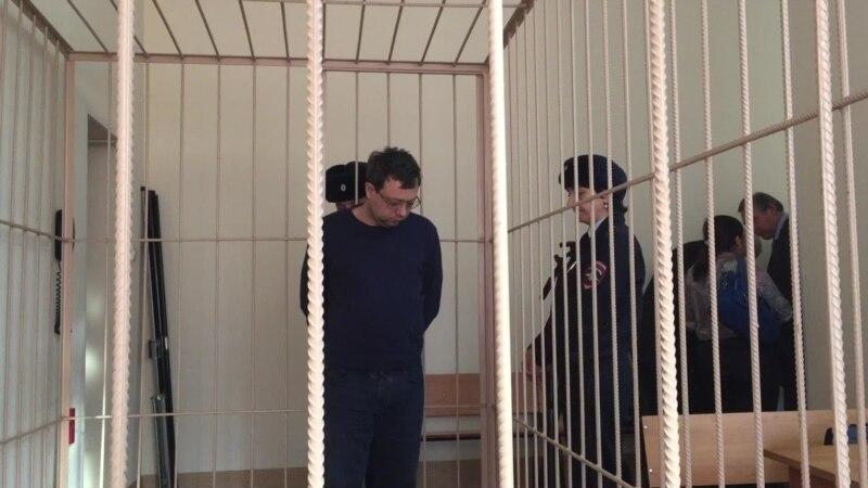 Дело кузбасских чиновников
