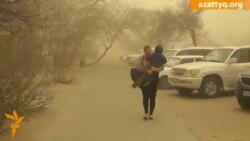 Пыльная буря в Актау