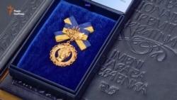 Порошенко вручив Шевченківську премію 2016