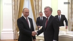 Bolton Holds Talks With Putin In Moscow