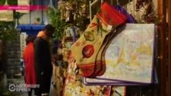 Париж после терактов: Рождество без ёлки
