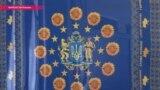 Посольство Украины направило ноту протеста в МИД Кыргызстана
