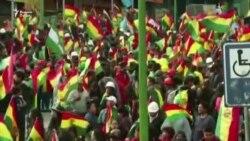 Президенти Боливия зери фишор ба истеъфо ризоят дод