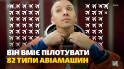Астронавт Ренді Брезнік повертає прапор України, що побував у космосі (відео)