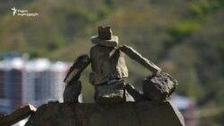 """""""ქვების ფერხული"""" თბილისის თავზე"""