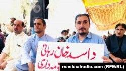 عوامي نیشنل ګوند د اسد خان اڅکزي د خوشي کولو لپاره احتجاجونه هم کړي وو