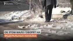 Владивосток после обрушившегося на него ледяного дождя и тайфуна