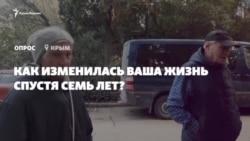 Як змінилося життя в Криму за сім років анексії? Відео Владислава Єсипенка, зняте до затримання