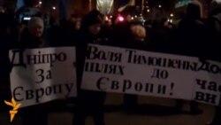 Євромайдан у Дніпропетровську відновили