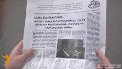 Տեր-Պետրոսյանը քննադատում է Հայոց ցեղասպանության 100-րդ տարելիցի հռչակագիրը