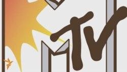 30 лет МTV