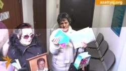 «Подарок» алматинским прокурорам