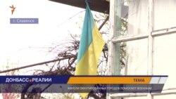 Відновлення Донбасу – з чого починати?