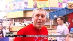 Сувенирный «Путин»: что покупают на память о поездке в оккупированные Крым и Донбасс? (видео)