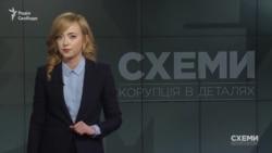 Як друг президента Кононенко заробляв на аферах в енергетиці та що там у Зеленського? («СХЕМИ» №210)