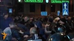 Сутички в Донецьку, 13 березня 2014 року