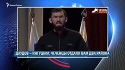 Видеоновости Кавказа 18 апреля