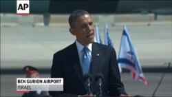 Obama: U.S. Stands With Israel