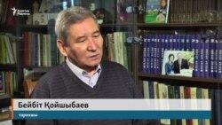 Астана атауын өзгерту неге тағы қозғалды?