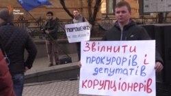 На Банковій мітингували за відставку Шокіна (відео)