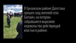 Сестра избитого главы дагестанского села прокляла чиновников