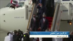 سفر جرد کوشنر به عربستان و قطر
