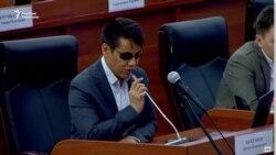 Матраимов маселеси депутаттарды кайым айтыштырды