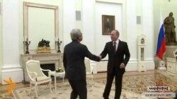 Սարգսյան-Պուտին հանդիպման արդյունքում գազային պայմանագիր չստորագրվեց