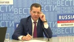 Әстерхан губернаторы Казан белән поезд бәйләнеше турында Михнеханов белән сөйләшмәкче