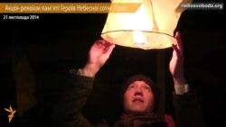Сумчани запустили в небо сто ліхтариків в пам'ять про Небесну сотню
