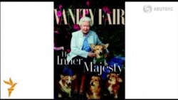 Елизавета II сурати Vanity Fair журнали муқовасида чиқади